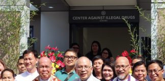 The Center Against Illegal Drugs (CAID) along Padre Zamora St. at the Ateneo de Davao University campus, inaugurated Wednesday, 15 March 2017. MindaNews photo by Carolyn O. Arguillas