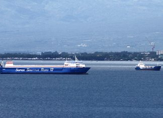 Super Shuttle Roro-12. File Photo / KB