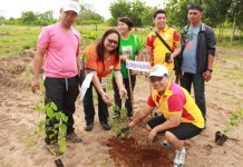 The sprawling Governor's Tree Park located at the Government Center Compound, Barangay Dahican in the City of Mati launched during a Tree Planting Activity on June 22, 2017 as part of the the series of events slated for the celebration of Davao Oriental's 50th Founding Anniversary
