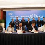 Scenes from the signing agreement between Tagum City and Haikou City of China, represented by Mayor Allan L. Rellon and Mayor Ni Qiang, respectively. The ceremony was witnessed by no less than House Speaker Pantaleon Alvarez and Chinese Ambassador to the Philippines Zhao Jianhua. CIO Tagum