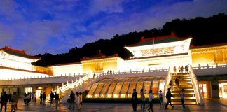 Treasures at Taipei's National Palace Museum