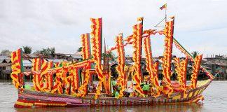 Mindanews File Photo